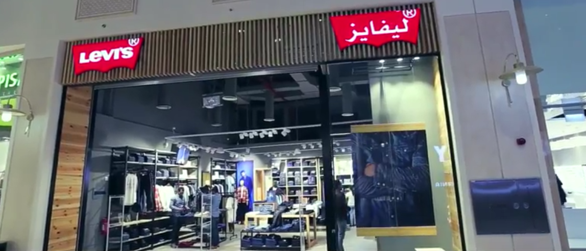 1c9c6838c Shopping Guide Episode 16 – LEVI'SWhats Up Doha-Digital Network ...
