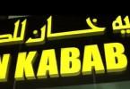 khan-kabab-1-11-2016