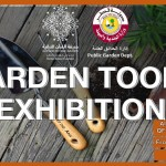 Garden Tools Exhibition