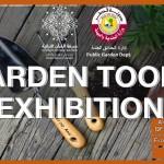 Garden Tools Exhibition