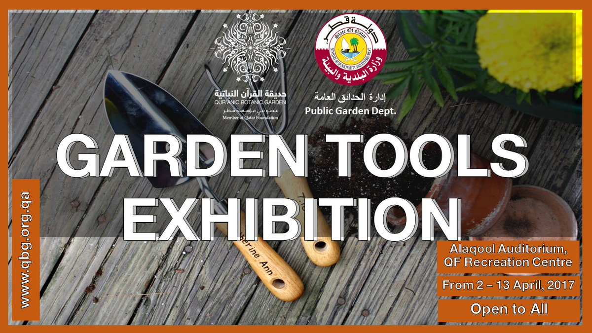 Garden-Tools-Exhibition.jpg