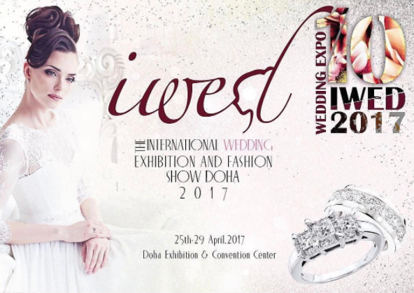 IWed-Intl-Wedding-Exhibition.png