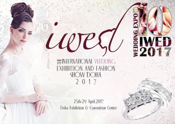 IWed-Intl-Wedding-Exhibition.png