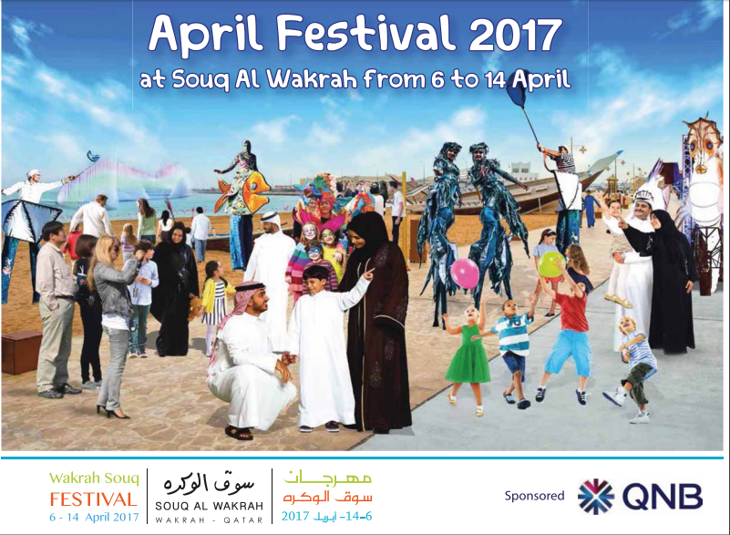 Souq-Wakra-April-Festival.png