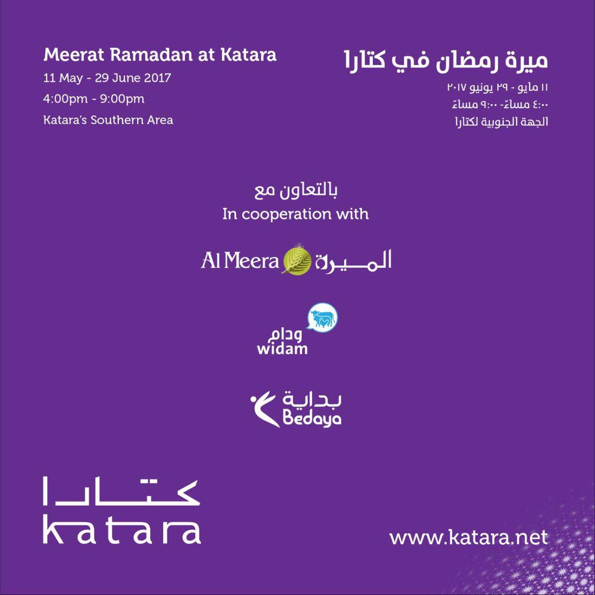 Meerat-Ramadan.jpg