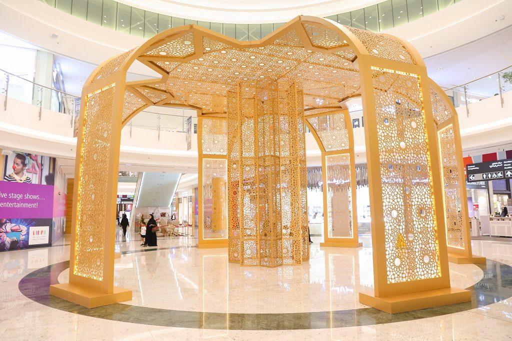 fb93ee39e Experience the spirit of Ramadan at Mall of Qatar | Whats Up Doha ...